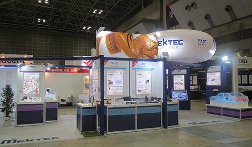 日本メクトロン展示ブース